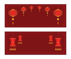 Two Style of the Red Horizontal Wallpaper of Traditional Chinese Lanterns for the Chinese New Year. vector