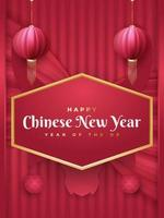 Chinese New Year greeting card or poster with golden lanterns on red paper background