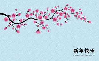 Abstract Chinese Holiday Background with plum flowers. Vector Illustration