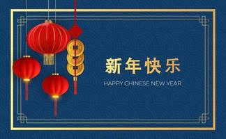 Happy Chinese New Year Holiday Dark Blue Background. Vector Illustration