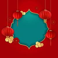 Happy Chinese New Year Holiday Background with frame in the middle vector