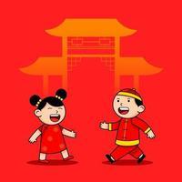 Happy Walk Chinese Boy And Girl Cartoon Character