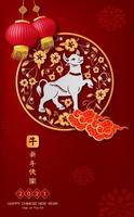 Postcard Happy Chinese new year 2021 year of the ox paper cut ox asian elements with craft style on background. Chinese translation is Happy chinese new year 2021 vector