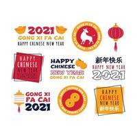 Gong Xi Fa Cai Label Set vector