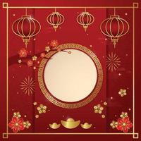 Chinese New Year Festival Background vector