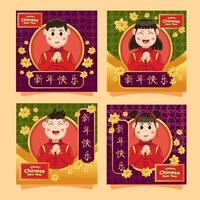 Gong XI Fa Cai Card vector