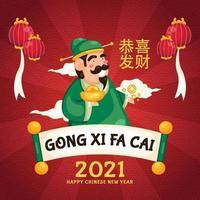 Gong Xi Fa Cai 2021 Greeting vector