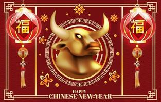 Illustration of Golden ox for Chinese New Year event vector
