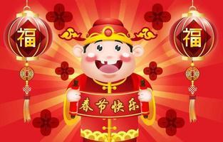 Cartoony kids giving Gong Xi Fa Cai pose Illustration vector