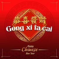 Oriental Gold Ornament Chinese New Year vector