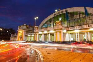 Hualampong Railway Station in Bangkok photo