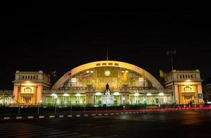 Railway station in Bangkok, Thailand photo