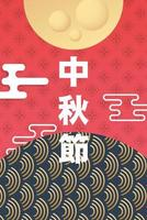 mid autumn festival poster with moon and chinese lettering vector