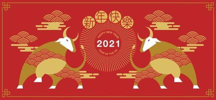 Happy new year, Chinese New Year, 2021, Year of the Ox, cartoon character,  Flat design vector