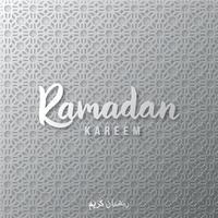 Ramadan Kareem background. Ornamental pattern. Arabic islamic motif, geometric ornament. Gray paper with shadow. vector