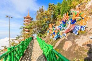 Chin Swee Temple, near Kuala Lumpur, Malaysia photo
