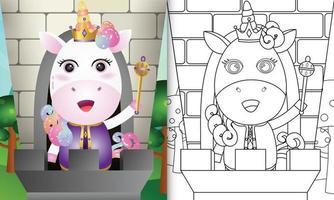 Plantilla de libro para colorear para niños con una linda ilustración de personaje rey unicornio vector