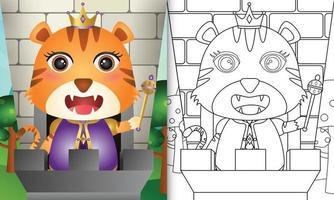 Plantilla de libro para colorear para niños con una linda ilustración de personaje de hipopótamo tigre