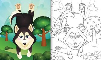 Coloring book template for kids with a cute husky dog character illustration vector