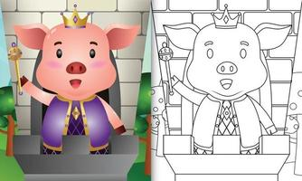 Plantilla de libro para colorear para niños con una linda ilustración de personaje de cerdo rey vector
