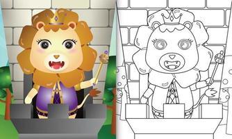 Plantilla de libro para colorear para niños con una linda ilustración de personaje de rey león vector