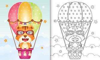 Coloring book template for kids with a cute tiger on hot air balloon vector