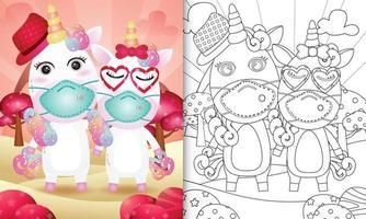 libro para colorear para niños con linda pareja de unicornios del día de san valentín usando mascarilla protectora vector