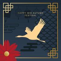 feliz festival del medio otoño con garza vector