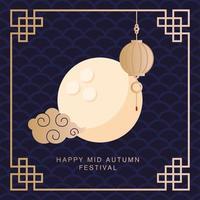 Happy mid autumn festival with moon vector