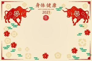 feliz año nuevo chino 2021 año del buey. buey deseándole un año nuevo chino dorado. vector