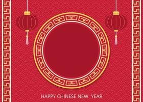 Happy Chinese new year card. Red background with traditional Asian lanterns for greeting card, flyers, invitation, posters, brochure, banners, calender. vector
