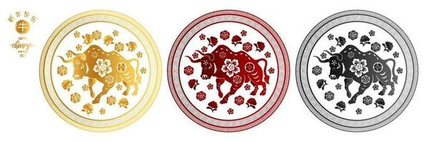Plantilla tradicional china de feliz año nuevo chino con patrón de buey aislado sobre fondo blanco para el año del buey
