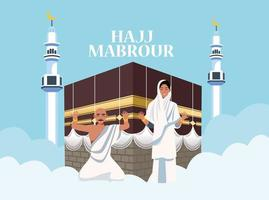 hajj mabrur celebration with people and mosque in clouds vector