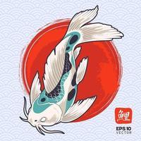 arte de vector de pez koi