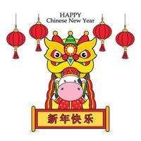 Happy Chinese new year 2021 year of the ox. vector