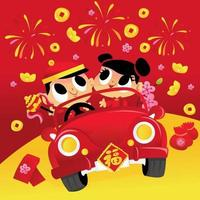 Super Cute Cartoon Happy Chinese New Year Car Ride vector