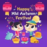 Super Cute Mid Autumn Festival Kids Lantern Night Greeting