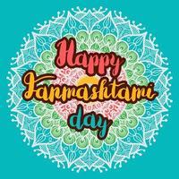 feliz día de janmashtami banner vector