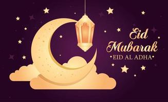 celebración de eid al adha mubarak con luna y nubes vector