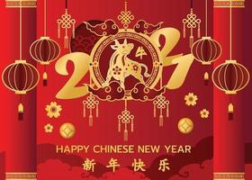 Chinese New Year with Ox Zodiac Year vector