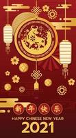 Chinese New Year 2021 Golden and red ornament vector
