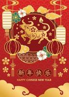 Chinese Happy New Year 2021 vector