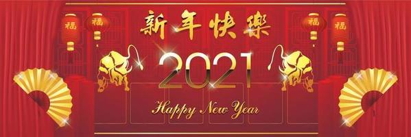 Chinese new year 2021 year of the ox, red and gold asian elements with craft style on background. vector