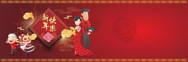 Chinese typography meaning Happy Chinese New Year, lion dance mascot mask and couple mate wearing cheongsam. vector