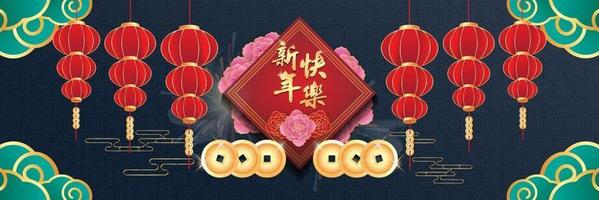Happy Chinese New Year of the ox. Chinese typography means Happy New Year, wealth for greeting card, flyers, invitation, posters, brochure, banners, calendar. vector
