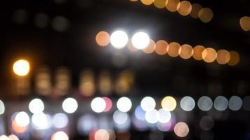 Bokeh street lights photo