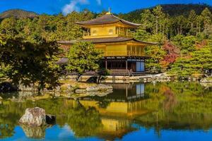 Kinkakuji temple or Golden Pavillion in Kyoto, Japan