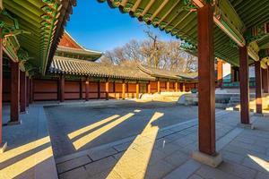 Changdeokgung palace in Seoul city, South Korea photo
