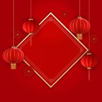 Happy Chinese New Year Holiday Background with frame vector