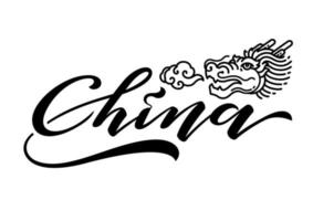 China lettering design vector